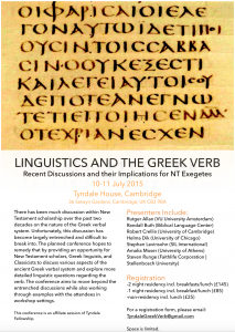linguistics-and-the-greek-verb-flier-pic
